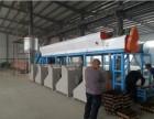 北京机制木炭机 全自动木炭机 不需要文化做木炭老板