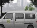 个人面包车出租 小型搬家 货运出租 来电有优惠