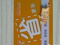 转让江东贝贝熊母婴店BB游泳卡:还有24次,600