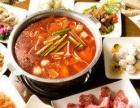 哪有学习好吃的火锅技术 重庆火锅教学 正宗火锅培训