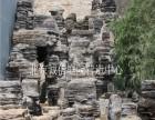 平谷别墅招财景观水系假山水池影壁墙水幕墙流水石