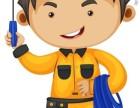 上海考电焊工操作证叉车证货运资格证