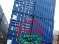 集装箱活动房 二手海运集装箱仓库 销售旧集装箱 活动房屋
