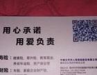 中国太平洋保险公司客服经理