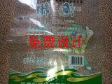 专业供应真空塑料包装袋批发 尼龙透明真空包装袋 小米辣包装袋