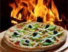 披萨星球加盟/西餐加盟榜/手握披萨西餐料理