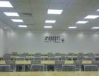 带政府补贴写字楼直租356平方适合科技研发办公等