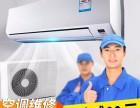 专业空调加氟-维修-清洗-移机,中央空调维修