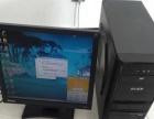 台式电脑转让 i5-4590
