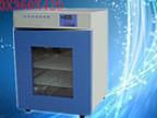 DHP-360 不锈钢电热恒温培养箱 数显恒温干燥箱 烘箱 试验箱