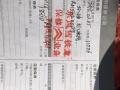 雪铁龙爱丽舍2013款 1.6 手动 尊贵型天窗版-质保一年或两