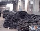 电缆回收 (眉山电缆专业回收)眉山废旧电缆回收价高同行