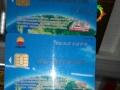 高价回收各大超市购物卡。