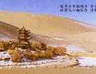 青海旅游户外穿越宿营