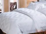 河南高星级酒店用品,酒店宾馆客房用品,客房床上用品