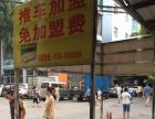 (个人)龙岗横岗工业区临街旺铺便利店转让Q