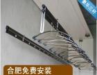 全新升降晾衣架/阳台晾晒衣架合肥包安装