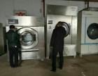 滨州二手水洗机设备洗涤设备洗涤厂转让洗涤厂转让
