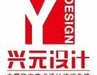 宁波鄞州平面广告设计培训 PS软件学习 淘宝美工培训