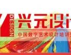 扬州英语培训班/英语暑假零基础学习班/英语口语培训