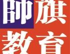 南京一年制自考本科班,不需要基础,10多年老机构