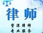 浦东律师,浦东看守所律师,南汇刑事律师,惠南刑事律师