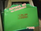 甘肃印字广告汽车座套定制 全国考斯特汽车座套生产厂家