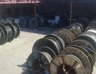 专车高价回收废铜废铁材料