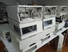 提供液相色谱仪维修服务
