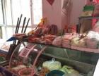 荷兰村水果蔬菜冷鲜肉店出兑保赚