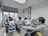 杭州電腦辦公Office軟件培訓 基礎班