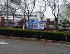 天津塘沽生产看板制作 塘沽展板信息栏制作