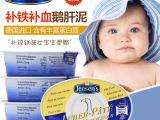 现货16.7 德国Jensen39s鹅肝泥酱  进口宝宝辅食婴幼