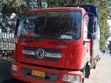 货车4.2米,6.8米,9.6米,13米求业务