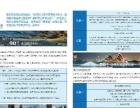 海阔天高教育信息咨询有限公司