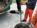 上海金山區山陽鎮管道檢測服務 化糞池清理抽糞公司