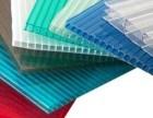 河南阳光板生产厂家阳光板价格用途河南誉耐实业阳光板