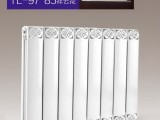 钢制暖气片十大品牌 北京暖气片十大品牌