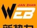 郑州市企业网站建设,郑州企业网站制作,郑州网站建设