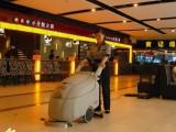 天河區石牌購物廣定點保潔服務洪升專業放心有效歡迎來電