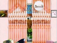 上海智能窗帘一套多少钱 三米的家用窗帘