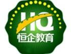 漯河会计培训机构哪家好?