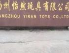 S333省道 厂房和仓库 3000平米