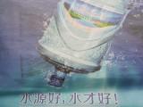 济南高新区锦秀源润荷泉定送水电话
