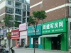 潜江-园林高中旁房屋出租2室1厅-600元