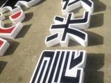 工厂价 加工发光字 喷绘写真 名片横幅 传单等