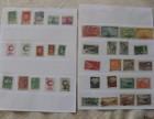 邮票邮品长期高价回收