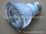 厂家直销 LED灯壳3W卡簧 大功率灯杯外壳套件 射灯外壳配件