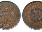 私人收购四川铜币,现金交易