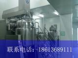 现货供应二手 乳化罐 300升真空均质乳化机组等多种设备